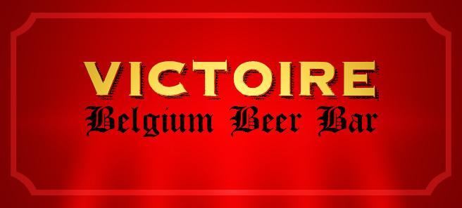 Local Spotlight: Victoire Belgium Beer Bar